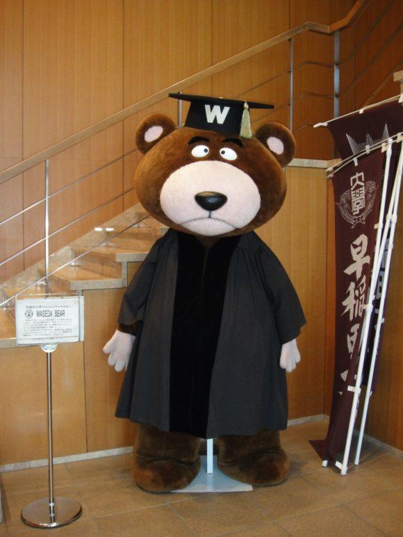 waseda-1